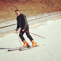 延安国际滑雪场