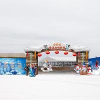 安吉观音堂滑雪场