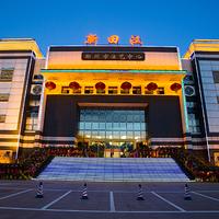 郴州新田汉演艺中心