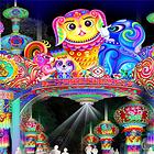 第二十四届自贡国际恐龙灯会