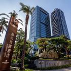 台中裕元花园酒店