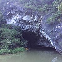 玉溪三洞风景区(玉溪第三洞)