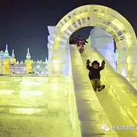 武川冰雪乐园欢乐谷
