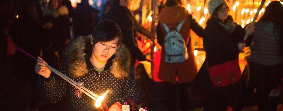 万福如意 春节祈福到灵山