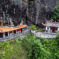 永春船山岩生态园