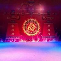 索玛焰火盆自助烧烤演艺中心