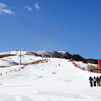七山滑雪度假区