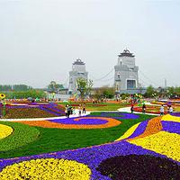 花千谷文化旅游风景区