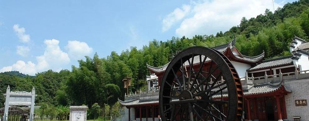 文公山景区