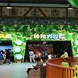 考拉大冒险儿童主题乐园