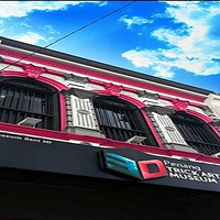 槟城3D美术馆