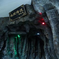 铜陵地狱传说
