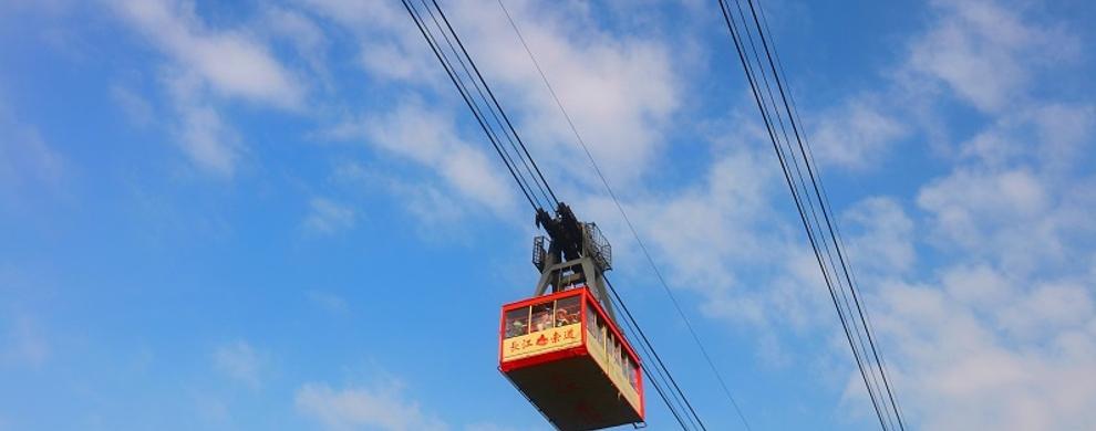 空陆两栖,玩嗨重庆【长江索道+观光巴士】