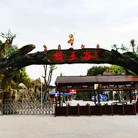 岳阳平江石牛寨三峰猴王谷