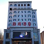 双鸭山市羅玛洗浴