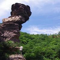 九峰山景区