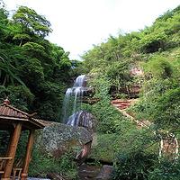 宜宾七洞沟旅游风景区