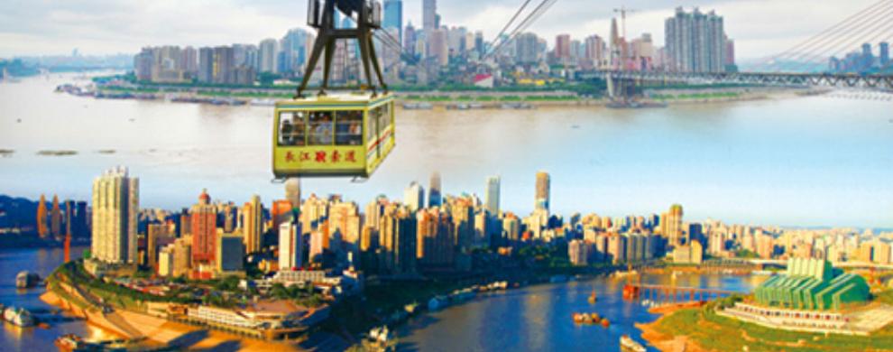 特色1:日观山城,夜瞰灯海,不坐索道,白来重庆