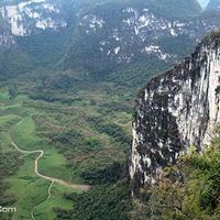 贵州平塘天坑群景区