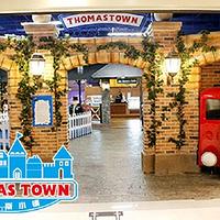 托马斯小镇