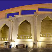 卡塔尔文化村