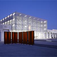 阿拉伯现代艺术博物馆