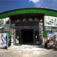 中山市大盛陶艺