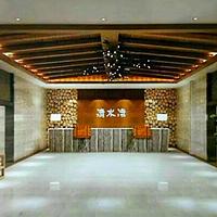 内蒙多伦县清水湾温泉汗蒸酒店