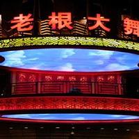 哈尔滨刘老根大舞台