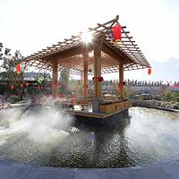 华山清心温泉