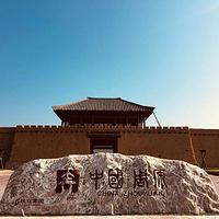 中国∙周原景区