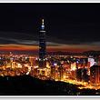 台北101景观台