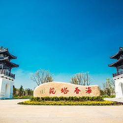西溪旅游文化景区