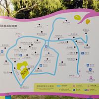 德阳萌族部落假日森林公园