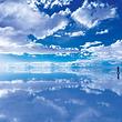 马来西亚天空之镜