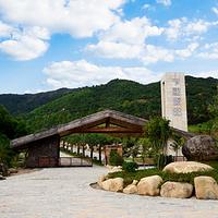 梅州瑞山生态旅游度假村
