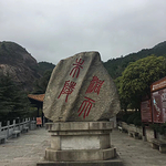 衡阳南岳水帘洞景区(内含飞拉达体验)