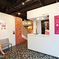 爱情博物馆
