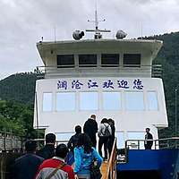 保山瓦窑码头游船