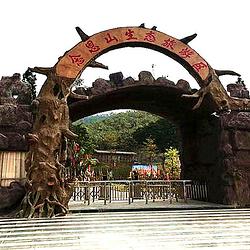 揭阳念恩山生态旅游区