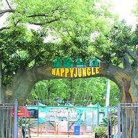 东湖磨山欢乐丛林游乐园