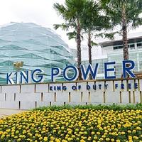 曼谷King Power Duty Free Complex(曼谷市区王权免税店)