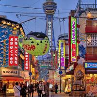 大阪精选一日游