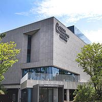 NEXON计算机博物馆