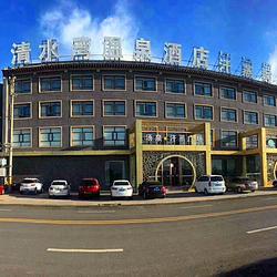 清水湾温泉汗蒸酒店