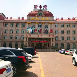 清水湾汗蒸广场