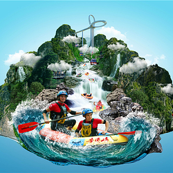 黄腾峡生态旅游区