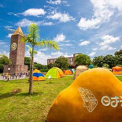 广西 来宾时光岛度圣展度假区