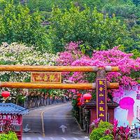 东莞观音山旅游风景区