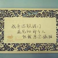 芜湖失恋博物馆(旗舰店)